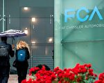 如果雷諾與菲亞特克萊斯勒的合併交易成交,兩公司將催生全球第三大的汽車公司。圖為菲亞特克萊斯勒公司外觀。(Marco Bertorello/AFP/Getty Images)