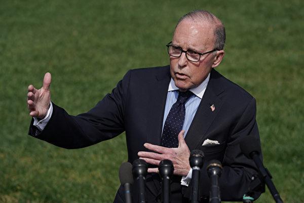 美国家经济委员会主席拉里·库德洛说,即使美中已无协议告终,美国经济今年仍会继续保持强劲的增长势头。(Chip Somodevilla/Getty Images)
