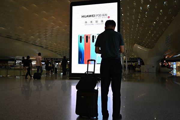 美國務院高官上週在倫敦表示,如果讓華為進入英國電信網絡,有可能導致數百萬人的手機被監聽。
