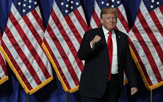 川普:伊朗若威胁美国 将自取灭亡