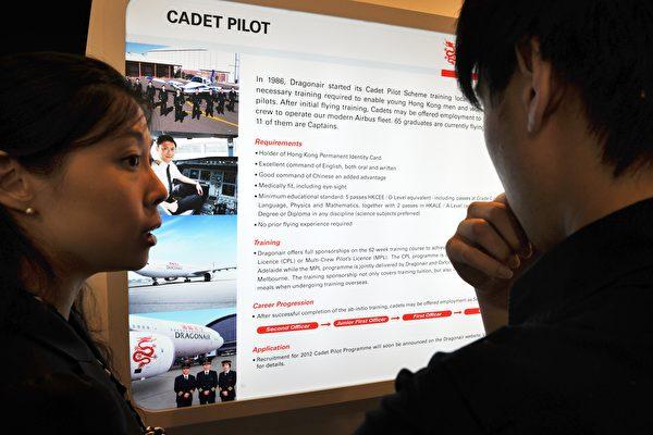 內幕:中國公派飛行員為何在美航校自殺