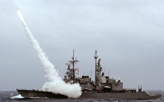 美报告:中共两栖作战能力 不足以直接攻台