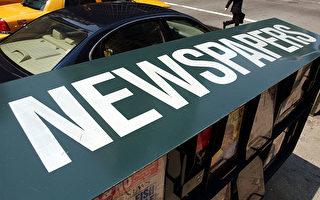 国际媒体电子新闻收费一览 好新闻市场大