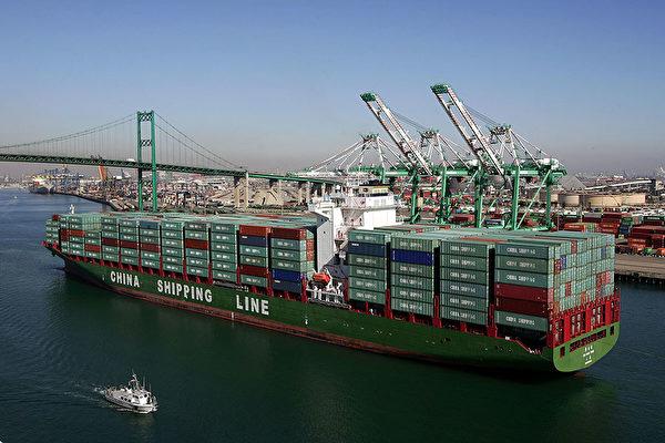 【新聞看點】又一重擊?北京承認貿易挑戰空前