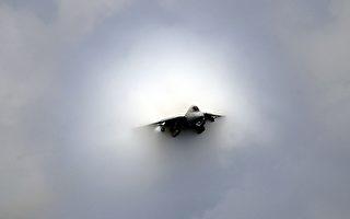 「哇 那是什麼?」美海軍飛行員目擊UFO