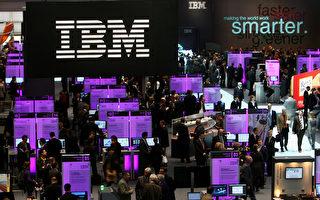 美國目前約有30萬份網絡安全相關工作從缺,近期IBM公司和Palo Alto Networks雙雄向大學、培訓計劃和網絡安全競賽等新合作夥伴投入百萬資金,培訓保護網絡數據專員。(Joern Pollex/Getty Images)