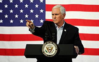 今年是天安門大屠殺三十週年,知情人士透露,美國副總統邁克・彭斯(Mike Pence)準備針對這個事件發表演講。