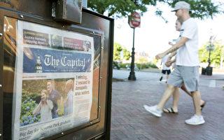 媒体经营的未来走向 新闻订阅成趋势