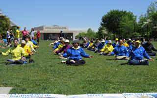 費城法輪功學員紀念4.25和平上訪二十周年