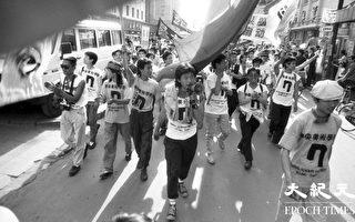 北京高校学生游行。(Jian Liu 提供)
