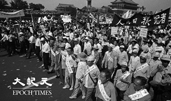 1989年六四期间,人民日报记者在天安门游行。(Jian Liu提供)