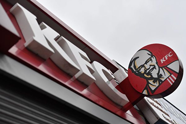 The signage outside a closed KFC fast food store is seen in south London on February 19, 2018. - US fast food chain KFC said on February 19 it had been forced to close many restaurants in Britain because of a new supplier failing to deliver chicken in time, generating some tongue-in-cheek outrage on Twitter. (Photo by BEN STANSALL / AFP) (Photo credit should read BEN STANSALL/AFP/Getty Images)