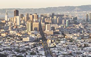 生活成本高人口兩極化 中產搬離舊金山