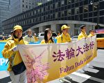 (左一至左三)2019年5月16日,王会娟、李扶摇和李振军在庆祝法轮大法洪传27周年曼哈顿大游行中。(施萍/大纪元)