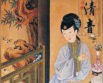 清人绘《雍正十二美人图》之消夏赏蝶,人物以那拉氏为原型。(公有领域)