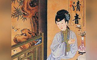 清人繪《雍正十二美人图》之消夏賞蝶,人物以那拉氏為原型。(公有領域)
