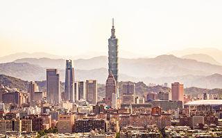 IMD世界競爭力評比 台灣升至全球第16名