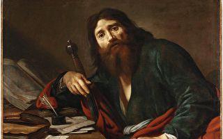 [法]克勞德‧維農(Claude Vignon)繪《聖保羅像》,美國哈佛大學美術館藏。(公有領域)
