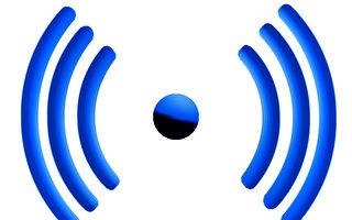 華為被WiFi聯盟拒門外 下一波恐是藍牙