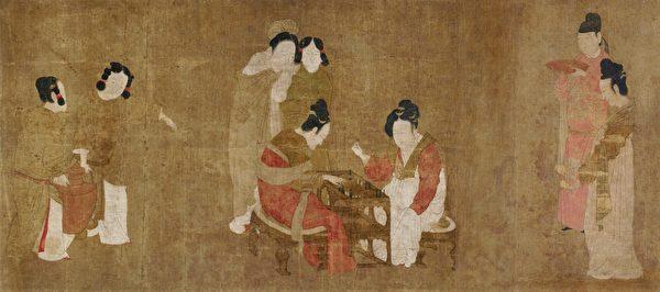 (傳)唐 周昉《內人雙陸圖》描繪唐代後宮生活。(公有領域)
