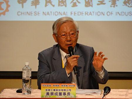 金器工業董事長黃景成表示,近期,台灣機械廠來自美國與韓國訂單增加。