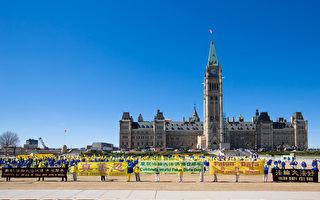 """加拿大政要盛赞""""真善忍""""令国家变得强大"""