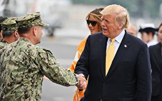 川普視察橫須賀基地 成首位登日艦美國總統
