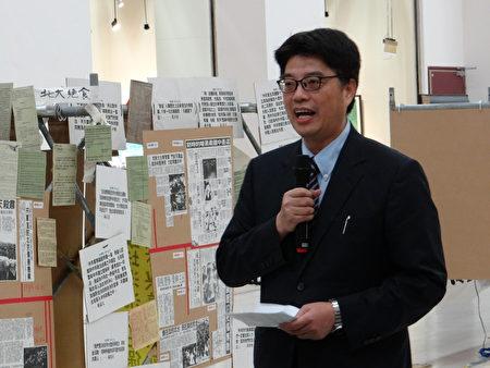 中华民国台湾是华人世界的民主典范,在自由广场呼吸着自由的空气,用艺术影响对话方式呼吁社会莫忘六四真相,希望未来大家能携手持续捍卫台湾的自由民主及人权法治等普世价值,同时也让台湾继续成为华人社会的民主灯塔。