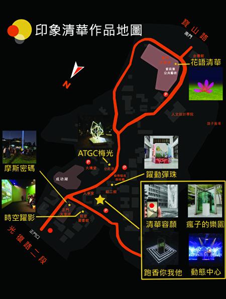 9件作品地圖。