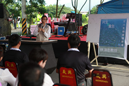 宜蘭大學林鴻忠教授演講《共生 重生 河川生態教育環境》。