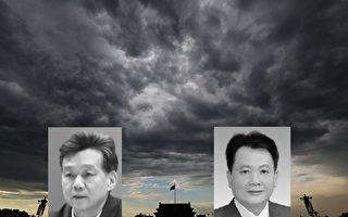 5月13日,廣東清遠、湖北黃石兩地級市前公安局局長貝冰(右)、郭唐寅(左)被調查。