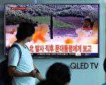 朝鮮頻射彈 美批准對日出售73枚攔截導彈