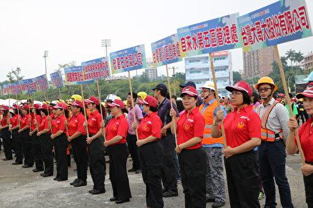 市府全体与军方公民营单位携手演练。