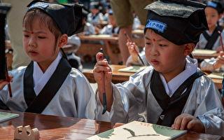 漢字是這世界上最神奇的文字。(VCG/VCG via Getty Images)