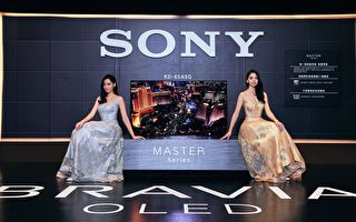 Sony BRAVIA新品亮相 A9G開創睛湛視野
