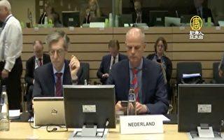 解決不公平貿易 荷蘭政府發布中國戰略