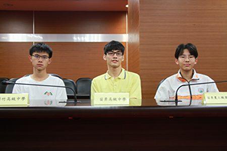 (左起)竹中傅梓崵、苗中邹侑澄与苗农詹子颉,三人自助规划报名参赛。