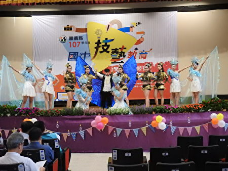 「嘉義縣107學年度國中技藝競賽頒獎典禮」,由協志工商學生精彩的舞蹈表演揭開序幕。
