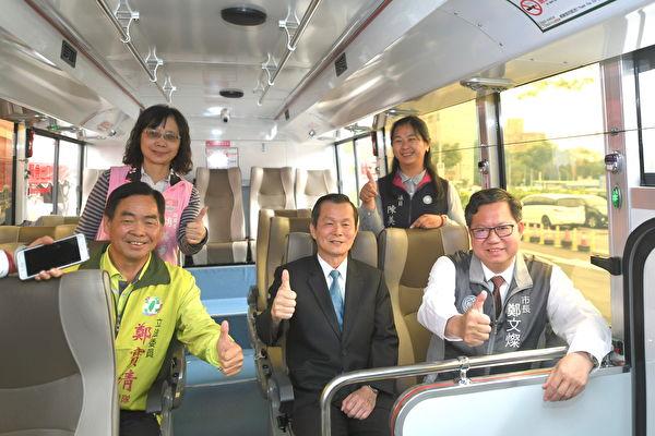 新增統聯客運1662公車 桃園台北通勤更便利