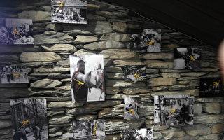 斜坡上的话 大山地门当代艺术节开幕