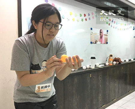 台湾世界展望会桃园区设计积分抢夺游戏。