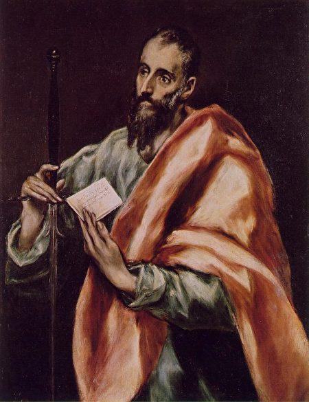 [西]艾尔‧格列柯(El Greco)绘圣彼得像。(公有领域)