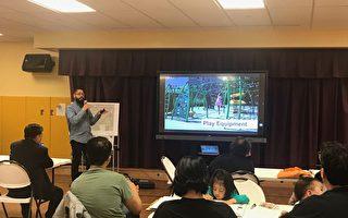 法拉盛楓葉遊樂場改造 設計方案徵求居民意見