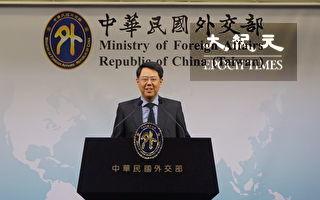教廷亲北京引质疑 台外交部:能否助中国宗教自由值得观察