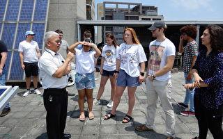 美国阿帕契州立大学参访  健行科大太阳光电