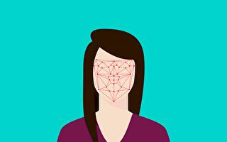 墨爾本大學試行面部識別技術打擊代考作弊