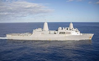 圖為阿靈頓號航空母艦(USS Arlington)過境大西洋。(MC2 Magan Anuci/AFP/Getty Images)