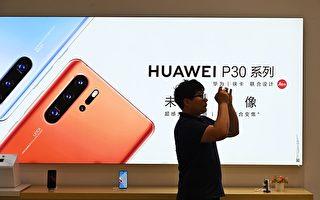 台灣電信商停售華為新手機 日本推遲販售