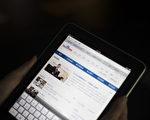 從事審查網絡內容的人員表示,他們每天須審查5,000到10,000條信息,相當於每分鐘5到7條信息。(Justin Chin/Getty Images)