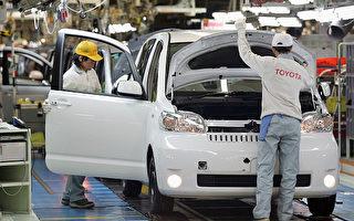 日本汽車製造商在美僱美國人創新高